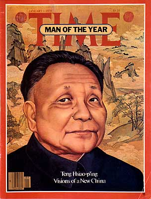 Man Of The Year 1938