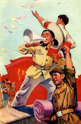 Image result for red guards cultural revolution